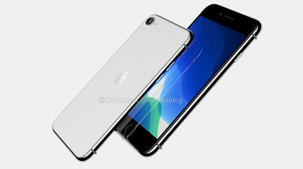 iphone9-2